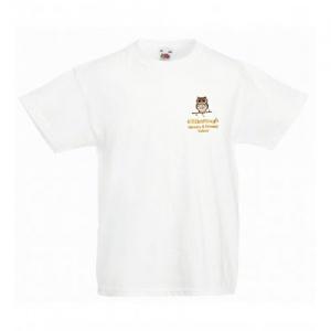 Hillsborough Primary School - PE Shirt, Hillsborough Primary